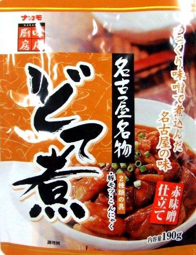 ナカモ どて煮 190g×10袋