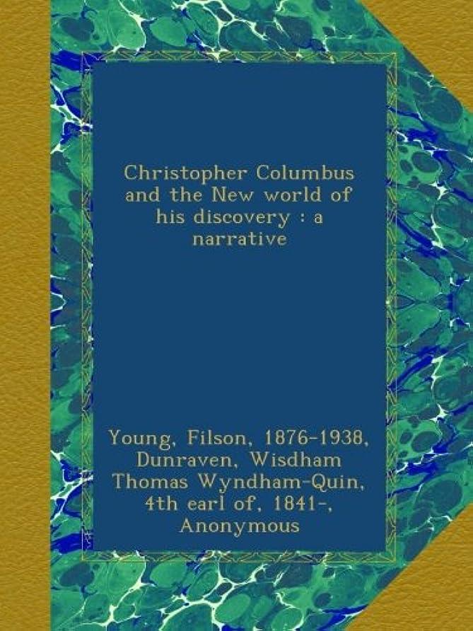 スチュワード状センサーChristopher Columbus and the New world of his discovery : a narrative