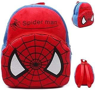 حقائب ظهر مدرسية للاطفال