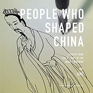 People Who Shaped China cover art