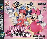 DanceDanceRevolution GB ディズニーミックス