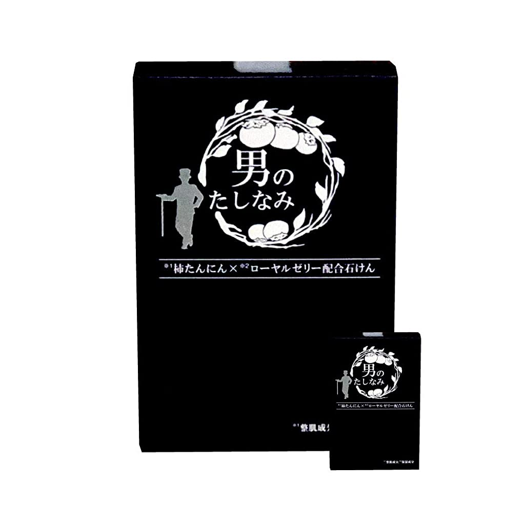 パーセント胚芽鉱石柿渋石鹸 男のたしなみ 100g (2個セット)