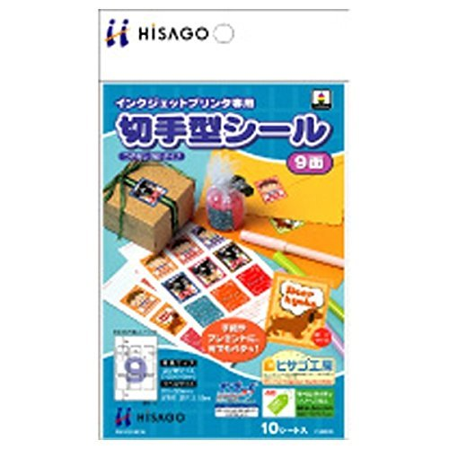 (まとめ買い) ヒサゴ 切手型シール 9面 10枚 CJ883S 【×5】