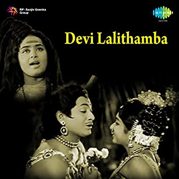 "Chirunavvu Virisindi (From ""Devi Lalithamba"") - Single"