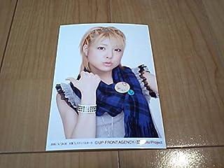 2006/4/29・30 小川麻琴 モーニング娘。2006春 レインボーセブン 大阪会場 生写真