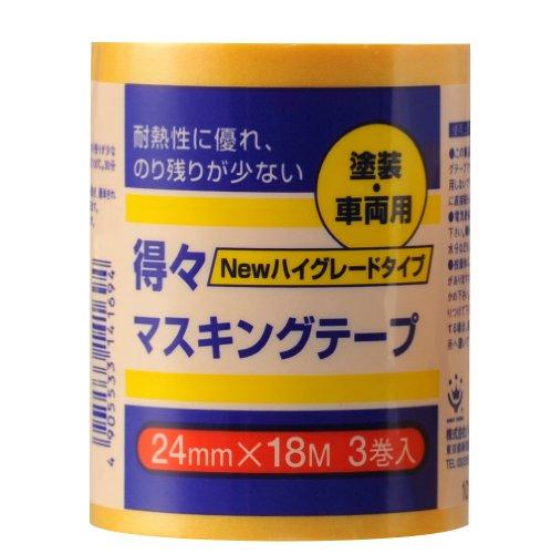 ハンディ・クラウン 得々マスキングテープHG 黄 幅24mm×長18m (3巻入り) [養生テープ]