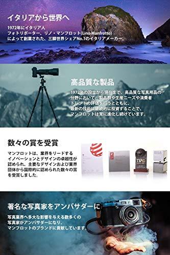 Manfrotto Element Traveller Carbon Kit - 2