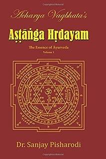 Ācārya Vāgbhaṭa's Aṣṭāṅga Hṛdayam: The Essence of Ayurveda (Acarya Vagbhata's Astanga Hrdayam) (Volume 1)