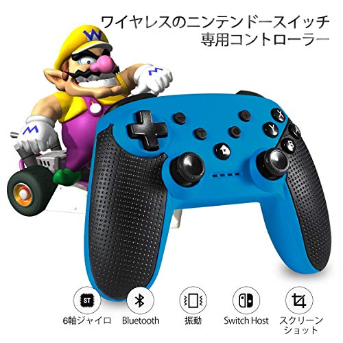 EasySMXS1-LSwitchコントローラースイッチコントローラーTURBO連射Bluetooth接続switch/switchpro/switchlite/PS3/WindowsXP/10/7/8/8.1日本語取扱説明書ブルー