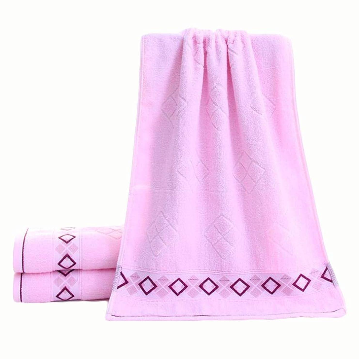 微弱逃す起きているCXUNKK 2PCS / LOT濃厚吸収性ソフトコットンタオル (Color : Pink)