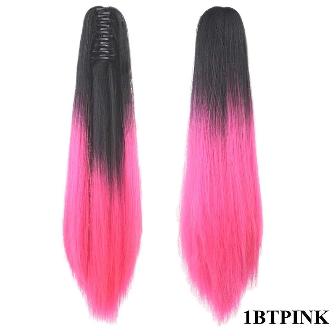 BOBIDYEE ポニーテールクリップグラデーションロングストレートヘアウィッグポニーテールウィッグ女性のための合成髪レースかつらロールプレイングかつら (色 : 1TPINK)