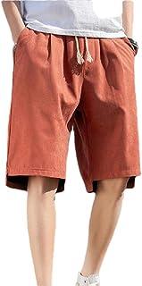 omniscient Men's Casual Sport Shorts Outdoor Elastic Waist Shorts with Pocket