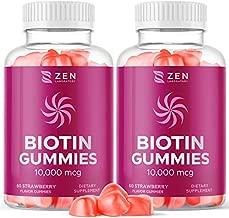 Biotin Gummies 10000mcg Vitamin Supplement for Hair Skin Nail Growth w/ Coconut Oil, Zinc, Vitamin C, D3, B12, B6, E for Women Men - Multivitamin Beard Hair Care Growth, Nail Strengthener (2 Pack)
