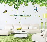 L-Peach 80*310cm 緑の下で 葉っぱ 鳥 くつろぎのリーフデザイン デコアート ウォールステッカー ウォール 壁シール リラックス インテリア はがせる壁紙