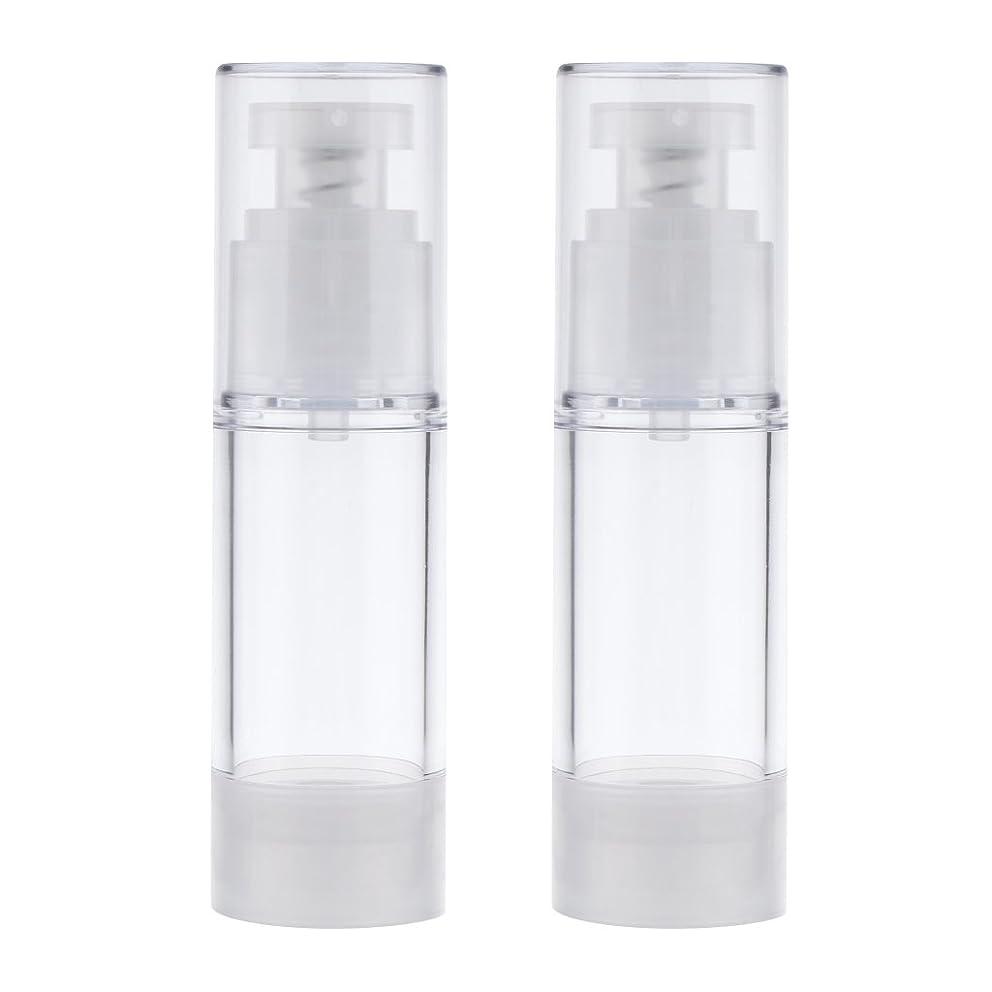 いわゆる冒険家陸軍Blesiya 2個 空ボトル ポンプボトル ローション コスメ ティック クリームボトル エアレスポンプディスペンサー 3サイズ選べる - 30ml
