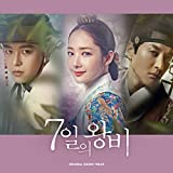7일의 왕비 Original Television Soundtrack