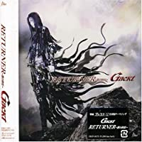 Returner: Yami No Shuen 2 by Gackt (2008-05-06)