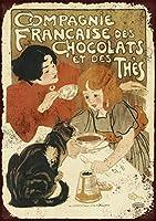 French Chocolate ティンサイン ポスター ン サイン プレート ブリキ看板 ホーム バーために