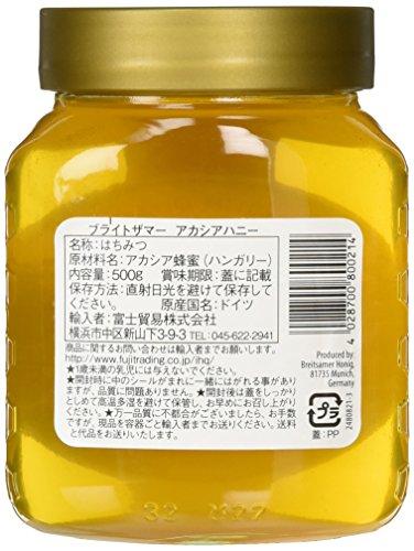 『【セット買い】ブライトザマー アカシアハニー 瓶入り 500g & クリーミーハニー (菜の花はちみつ) 500g』の3枚目の画像