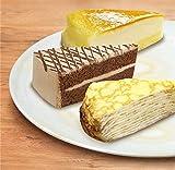 【福袋】【チョコケーキ12個+チーズケーキ12個+ミルクレープ8個】 くら寿司 無添加 スイーツ デザート おやつ 洋菓子 カット お歳暮 練乳 なめらか