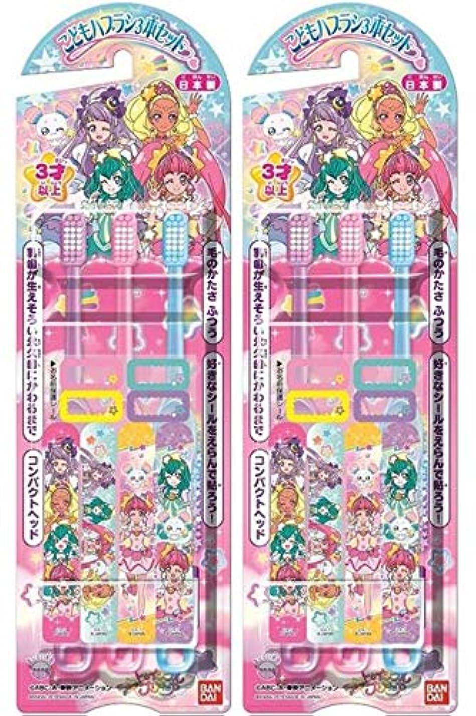 おもちゃ赤マウスピースこどもハブラシ3本セット スター☆トゥインクルプリキュア×2個セット