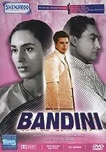 bandini film
