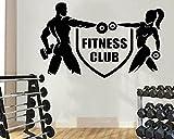 Fitness Club Gymnase Vinyle Sticker Mural Haltère Gymnase Magasin Recrutement Porte et Fenêtre Décoratif Art Autocollant Mural Cadeau-93x57cm