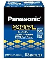 パナソニック N-34B17L/SP 標準車用 バッテリー カーバッテリー