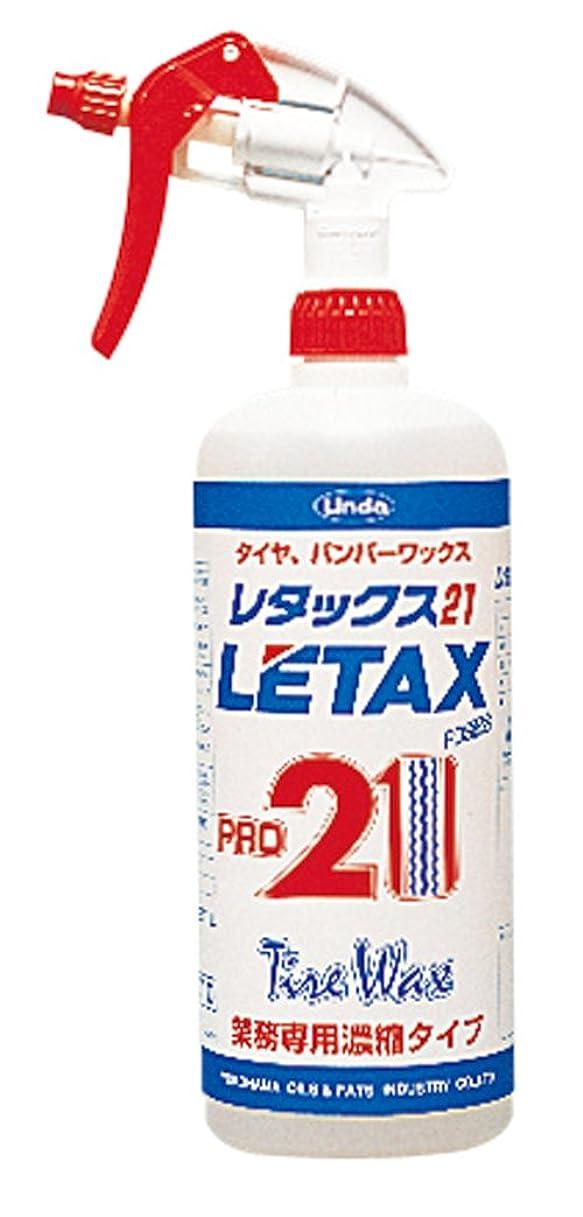 絶滅させる禁止する染色Linda [ 横浜油脂工業 ] 油性タイヤ&レザーワックス(高濃縮タイプ) レタックス21 1L BC10 [HTRC3]