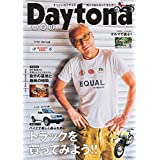 Daytona (デイトナ) 2020年11月号 Vol.351 [雑誌] Daytona(デイトナ)