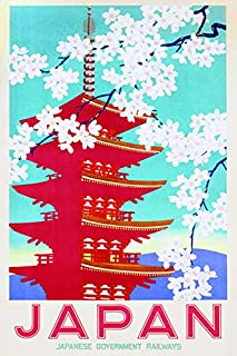 Culturenik Japan Japanese Government Railways Vintage Travel Advertising Decorative Art Poster Print 24x36