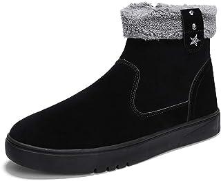 JIANFEI LIANG Men's Fashionable Snow Boots Casual Wrap Side Zipper Winter Faux Fleece Inside Home Shoes Anti-slip Warm Boots (Color : Gray, Size : 39 EU)
