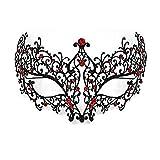 ANGAZURE Mascarada Máscara Metal, Veneciana Máscara de la Mascarada Metal Máscara de Carnaval Halloween Máscara Metal (Máscara f)