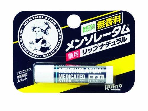 Rohto MENTHOLATUM LipCare Medicated Lip Cream Unscented 4.5g [Health and Beauty]