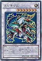 遊戯王 STOR-JP044-SR 《エレキリム》 Super