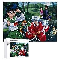犬夜叉かわしま 500/1000ピース ジグソーパズル 上質な木製パズル の日本の風俗画 日本の花街芸術の写実的なジグソーパズル 大人の子供と子供のゲームの周辺のアイデアパズル家の装飾ギフト