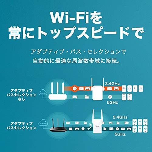 TP-Link WIFI 無線LAN 中継器 Wi-Fi6 対応 1201 + 574Mbps 11ax/ac/n/a/g/b APモード ギガ有線LANポート RE605X