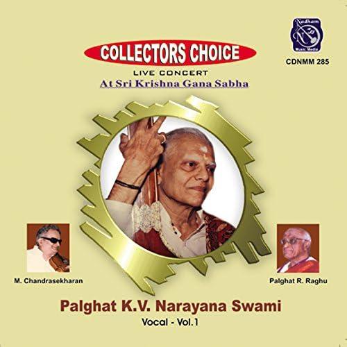 Palghat K. V. Narayana Swami