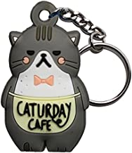 Fat Cat 3D Figurine Keychain & Lucky Charm (Gray)