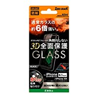 レイ・アウト iPhone 11/ XR用 フルカバー液晶保護ガラスフィルム 防埃 3D 10H アルミノシリケート 反射防止 ソフトフレーム(ブラック)ray-out RT-P21FSG/BHB
