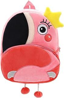 Cute Toddler Backpack Toddler Bag Plush Animal Cartoon Mini Travel Bag for  Baby Girl Boy 1 ff69a95035909