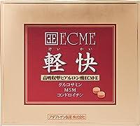 ECME 軽快 180粒(ヒアルロン酸 グルコサミン コンドロイチン MSM)