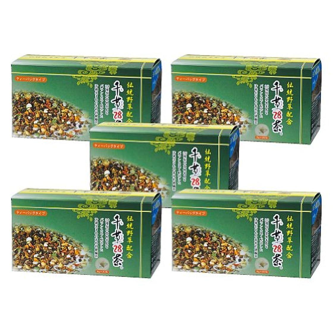 装置フレット準備する千草28茶 ティーバッグタイプ 30包×5個