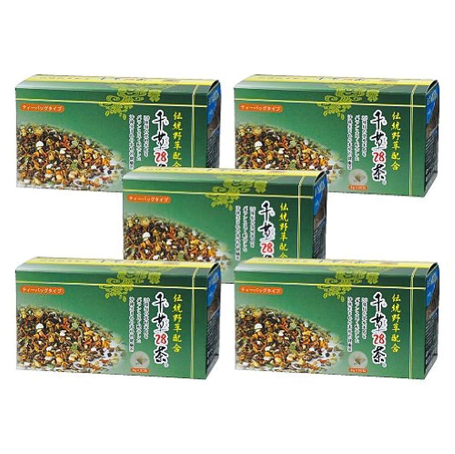 グレートバリアリーフ寛解一千草28茶 ティーバッグタイプ 30包×5個