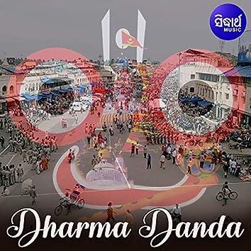 Dharma Danda
