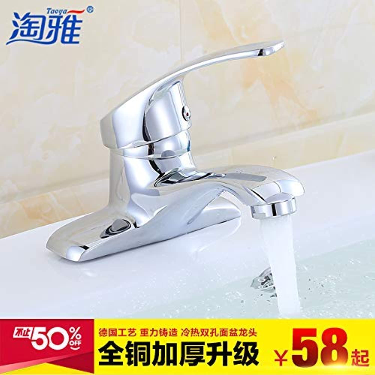 Oudan Basin Mixer Tap Bathroom Sink Faucet Two holes full copper hot and cold water basin Sinks Faucets at the sink lowered basin, the brass faucets +80CM hose 2 (color   1)