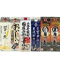 焼酎セット 九州の蔵元 むぎ焼酎 1.8L 紙パック 飲み比べ 6本セット 麦焼酎