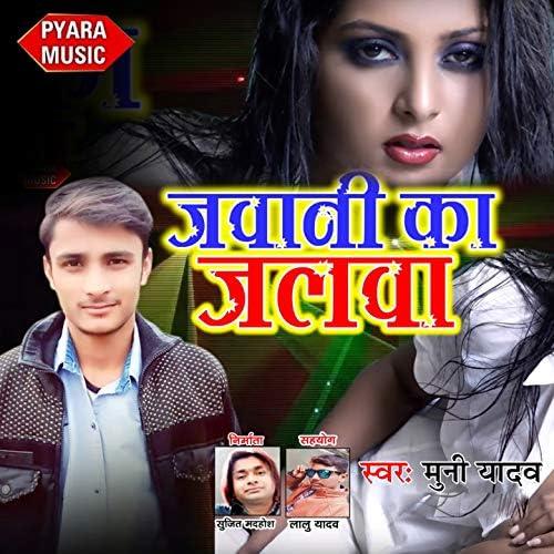Munni Yadav