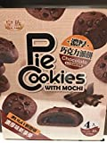 Pie cookies with chocolate mochi 2.8 oz