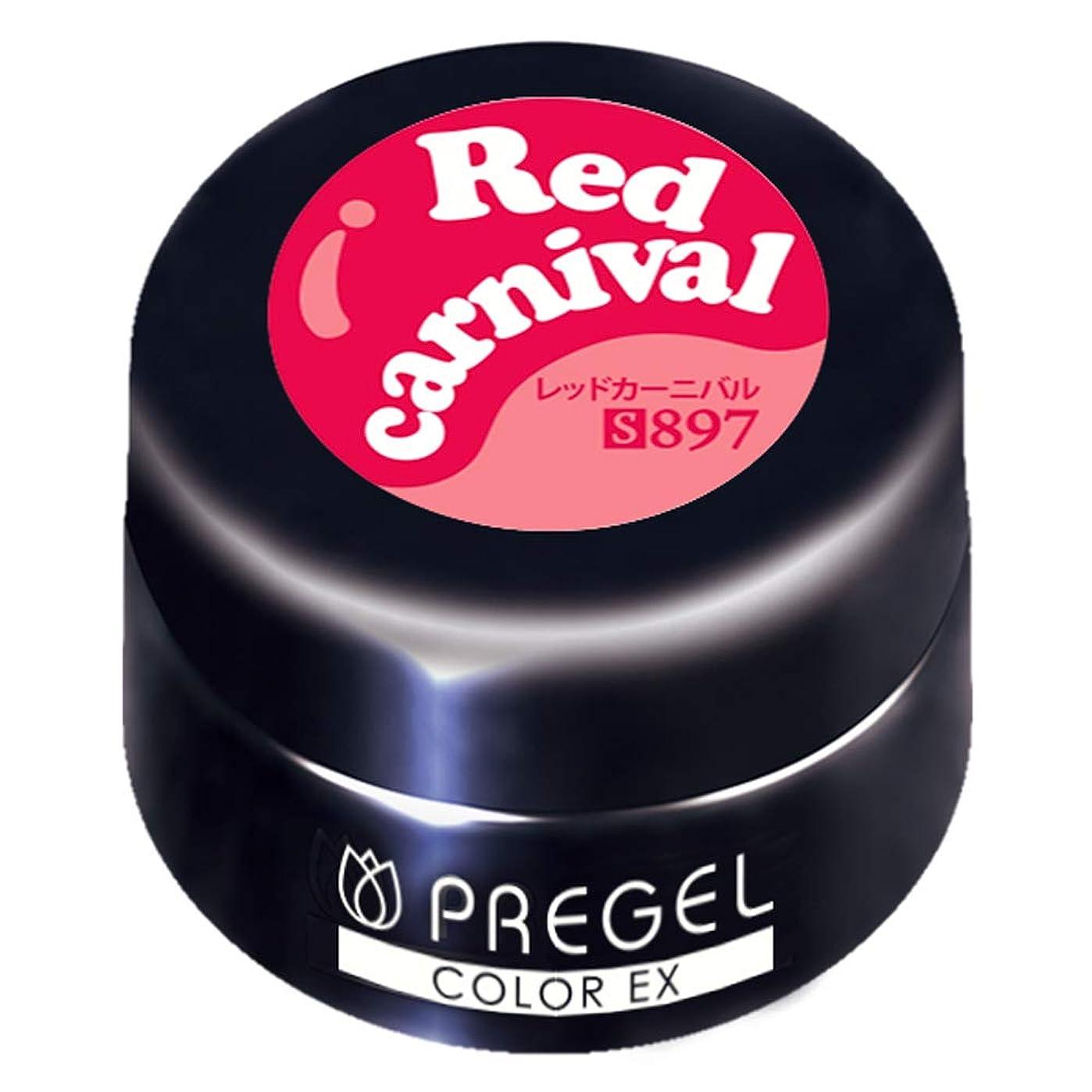 管理者くま一目PRE GEL カラーEX レッドカーニバル 3g PG-CE897
